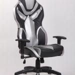 Scaun Gaming Genator V8 Negru/Gri